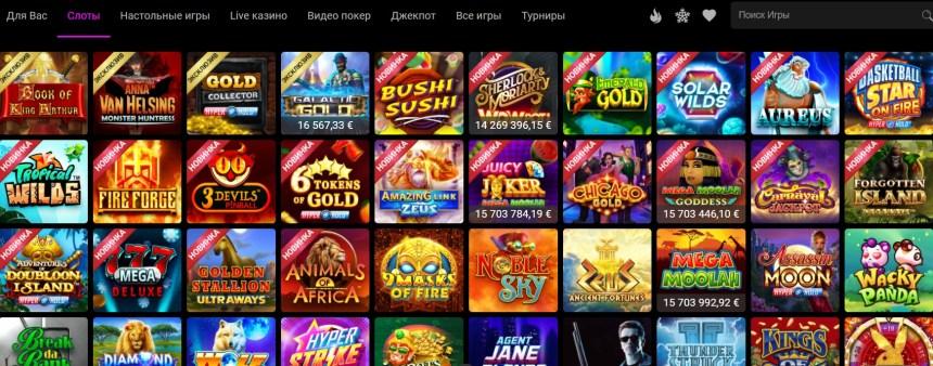 Слоты в Jackpot City Casino