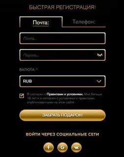 AraratGold регистрация