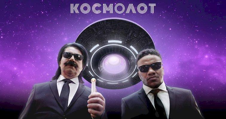 ООО Спейсикс, собственник Космолот