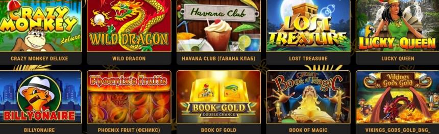 Слоты в казино Jumbo Casino