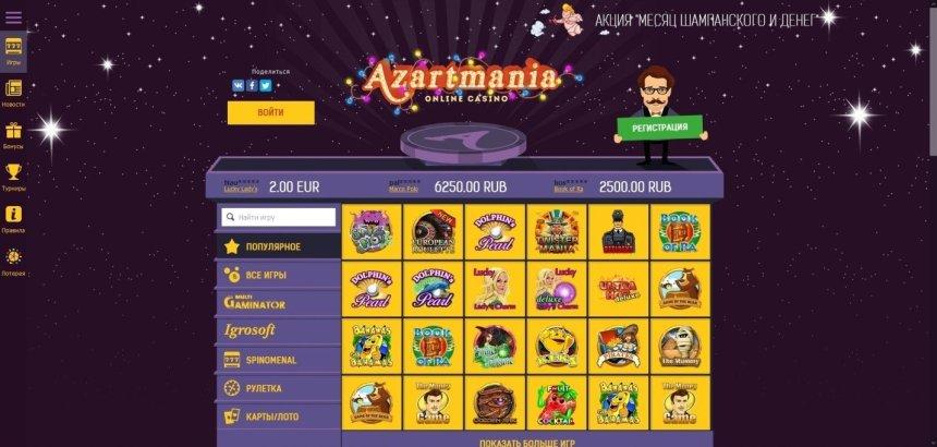 Интерфейс Azartmania Casino