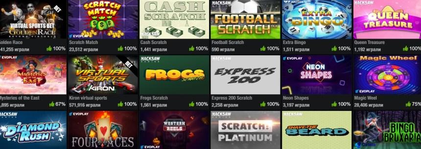Другие игры в PlayHub Casino