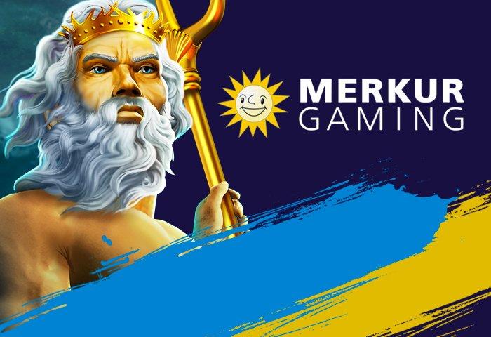 Merkur Gaming выходит на игорный рынок Украины