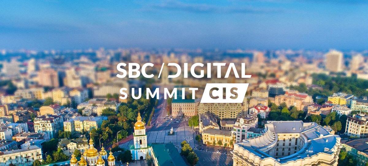 Крупнейшая игорная выставка в СНГ пройдет в Киеве