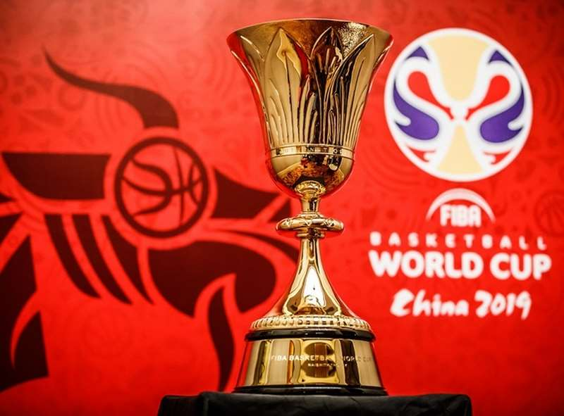 Чемпионат мира по баскетболу — 2019. Календарь игр и результаты