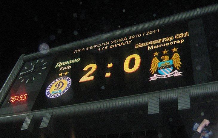 Чи вдасться «Динамо» знову створити сенсацію?