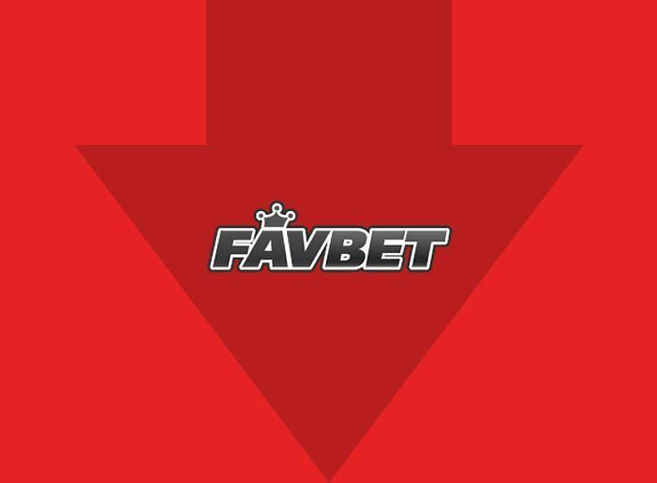 Нова оцінка Favbet - 3