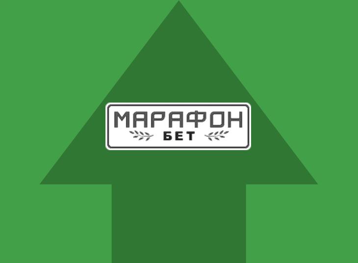 Оцінку БК «Марафон» підвищено