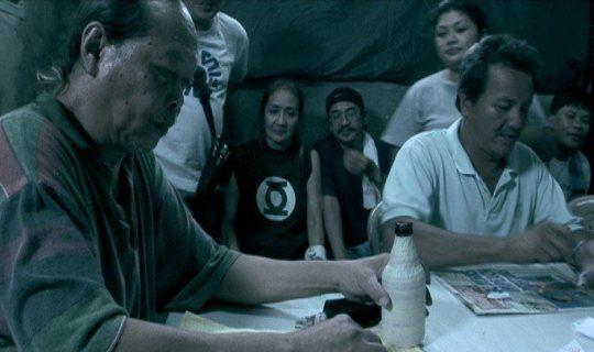 Сцена з фільму «Букмекер»