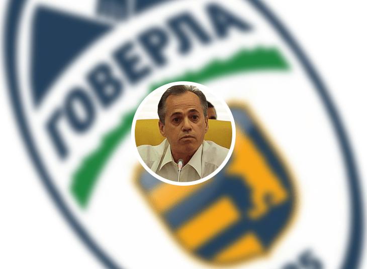 Гравці «Говерли» U-21 написали листа Ігорю Кочетову