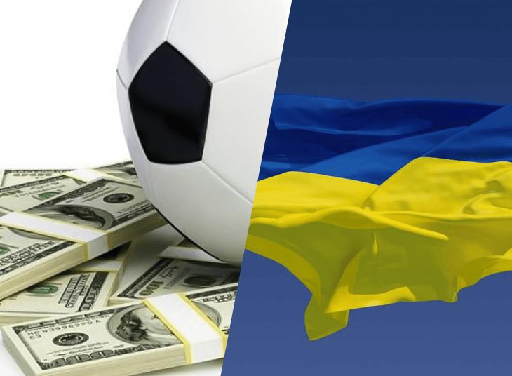 У 2016-му році було проведено розслідування щодо футболістів ФК «Зоря», «Металіст» і «Говерла»
