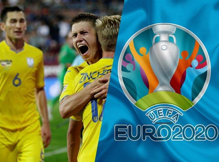 Букмекери оцінили шанси збірної України виграти відбіркову групу на Євро-2020