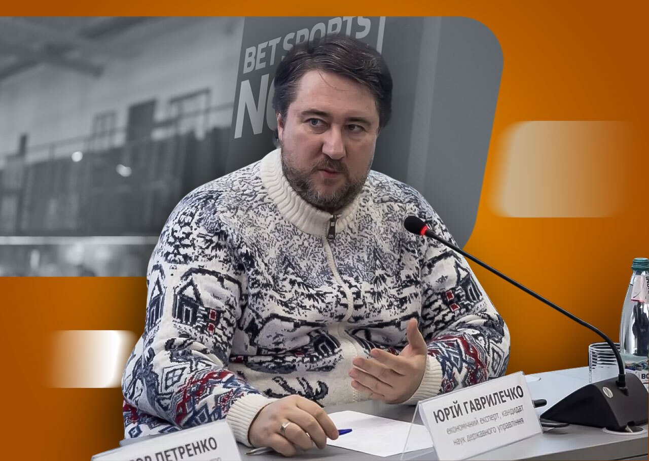 Гаврилечко підвів перші підсумки роботи Комісії з регулювання азартних ігор та лотерей