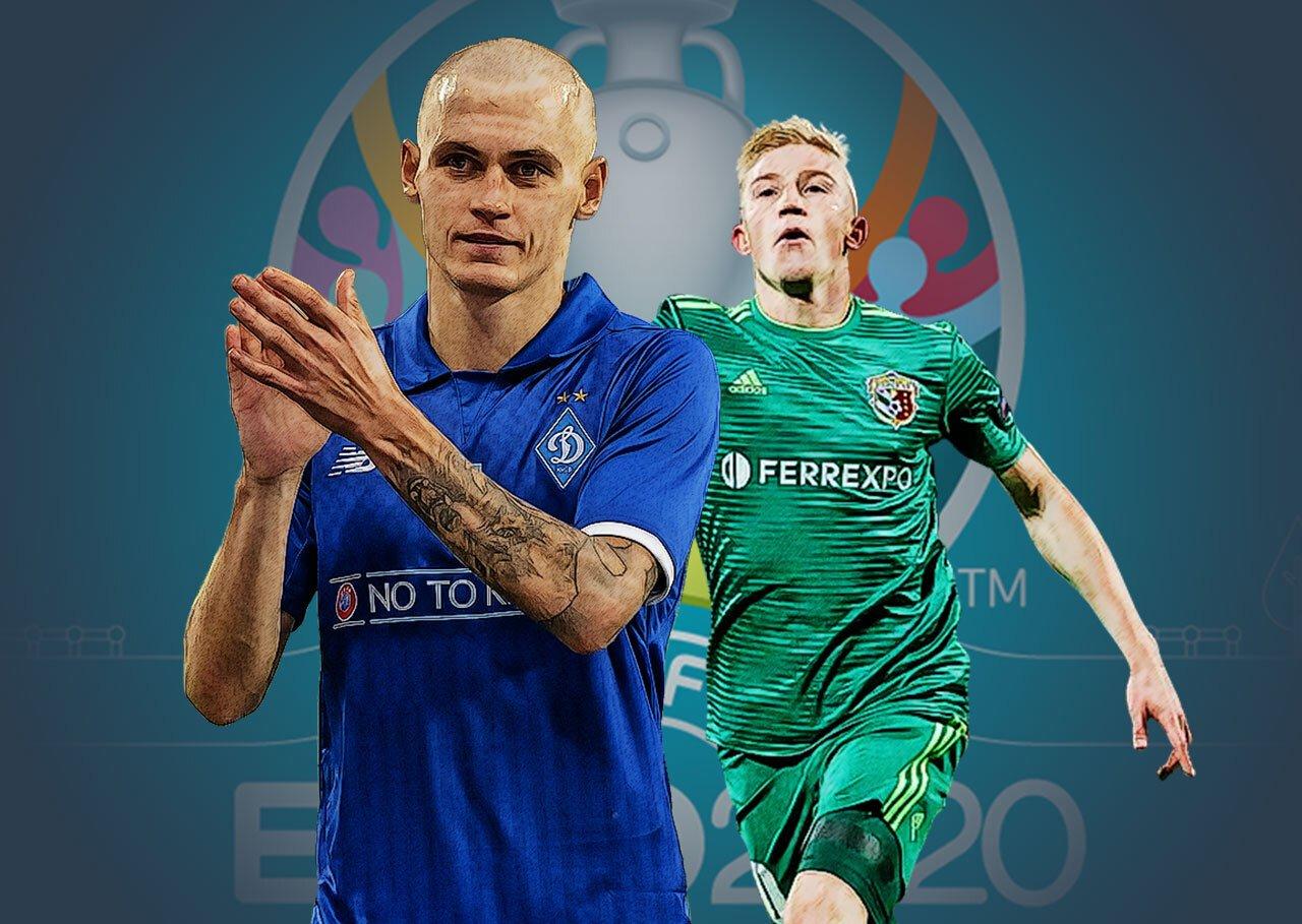 Буяльський, Кулач, гравці «Зорі»: хто потрапить у заявку збірної України на Євро-2020?