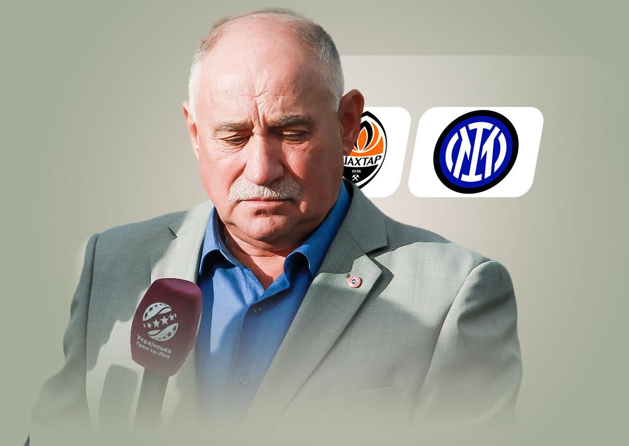 Віктор Грачов: «Шахтар» спробує наступити на горло «Інтеру»