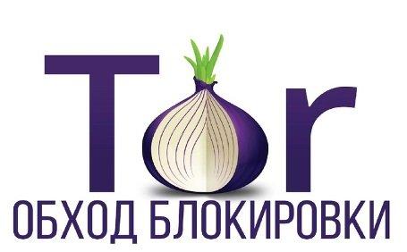 blokirovka-5