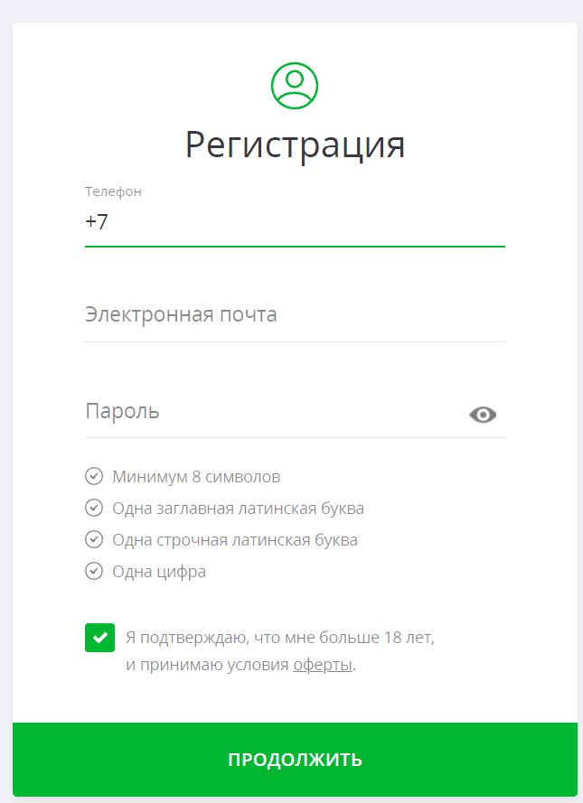 Регистрация в Едином ЦУПИС 2