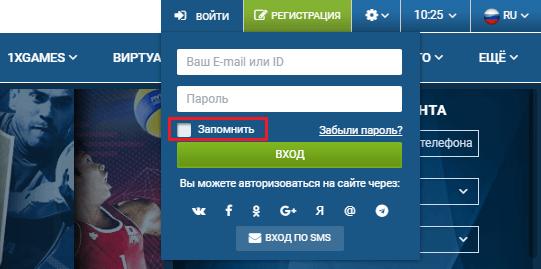 Введите логин и пароль и авторизуйтесь