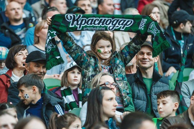 известна минимальная стоимость билета на матч «Краснодар» - «Олимпиакос»