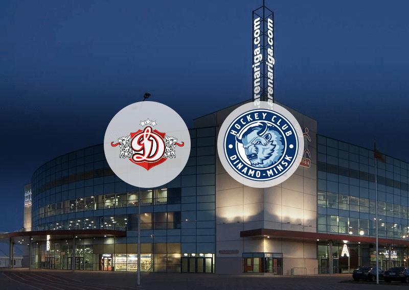 «Динамо» Рига — «Динамо» Минск: котировки букмекеров на матч КХЛ