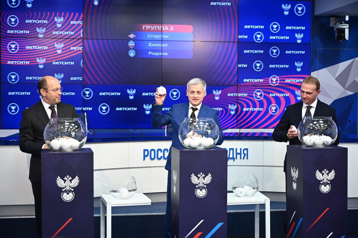 Кубок России теперь выглядит по-новому