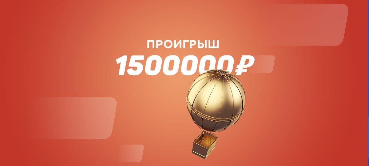Невезучий игрок потерял ₽1,5 млн из-за ставки на ЦСКА в матче с «Авангардом»
