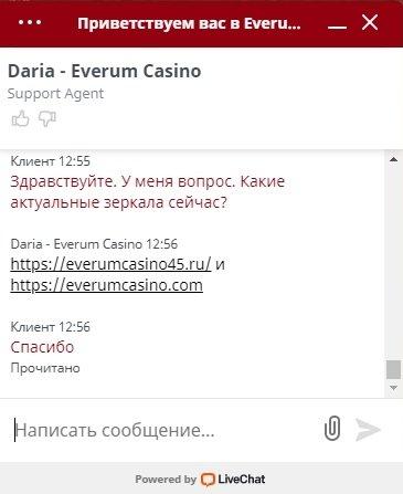Everum 3