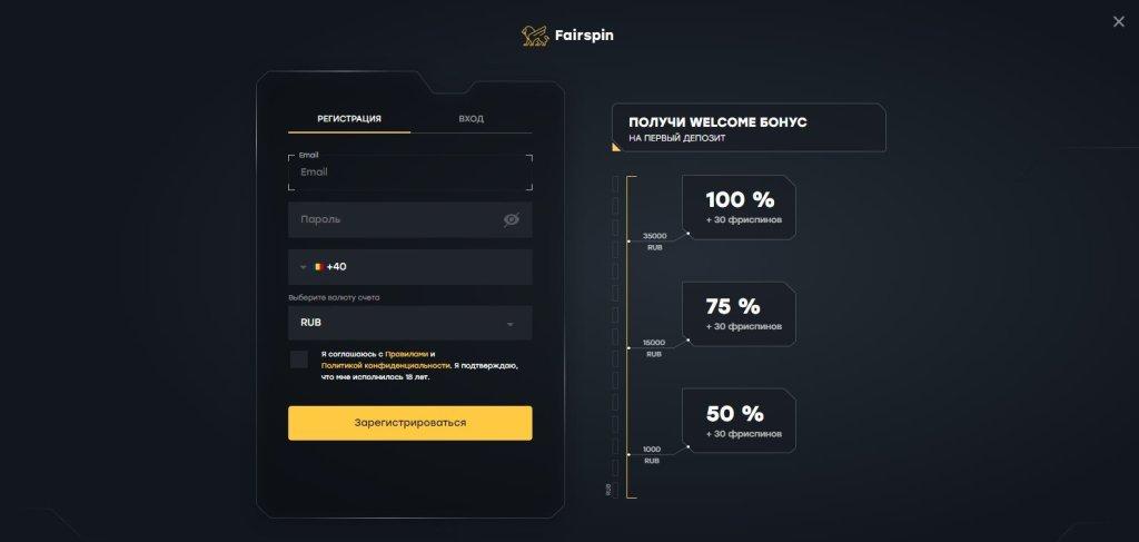 Fairspin Casino