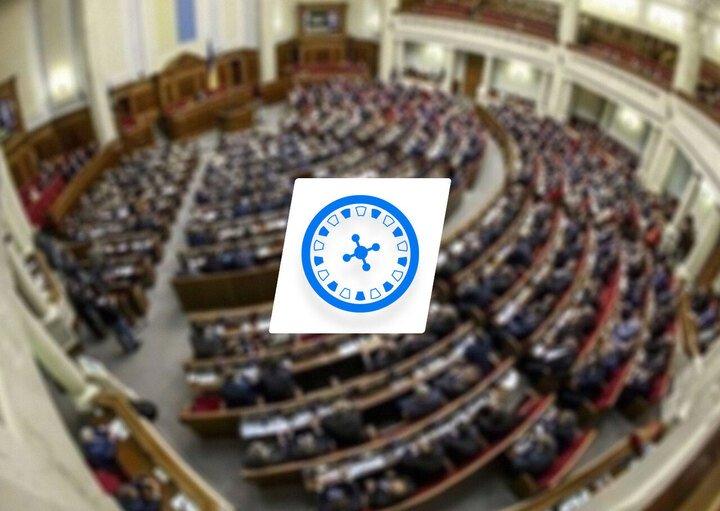 Финансовый комитет Верховной Рады не получил разрешения на формирование состава игорного регулятора Украины