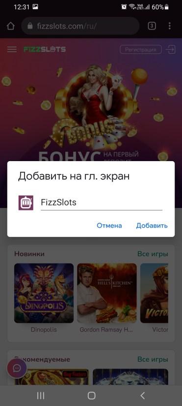 Fizz Slots