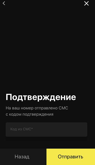 Приложение БК BetBoom для iOS: где скачать, обзор, как установить и получить бонус