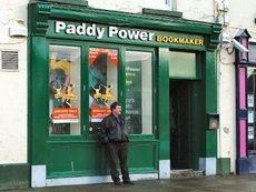 Paddy Power предлагает новое пари