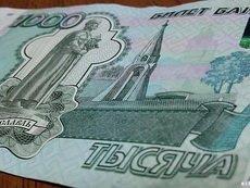 В Томске оштрафовали предпринимателя
