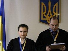 Украинский предприниматель оштрафован на рекордную сумму