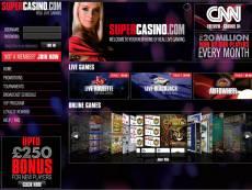 Вслед за рекламой Paddy Power в Британии запрещен еще один рекламный ролик «азартной» онлайн-компании