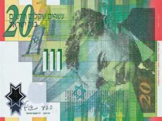 Бабушка 8-ми внуков сорвала джек-пот в израильской лотереи