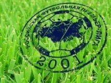 Клубы РФПЛ подготовили предложение о смягчении лимита на легионеров