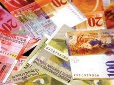 Победитель швейцарской лотереи упустил возможность получить больше 4 млн франков