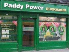 Пункт приема ставок Paddy Power