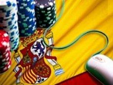 Испанская торговая организация: «Ключем от рынка онлайн азартных игр в Испании станет разнообразие предложения»