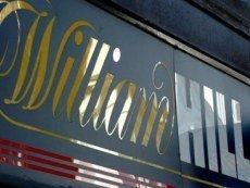 50.1% акционеров William Hill поддержали бонуса в размере 1.2 млн фунтов стерлингов СЕО Ральфу Топпингу
