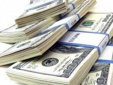 Счастливчик из Китая выиграл 90 млн долларов в лотерею