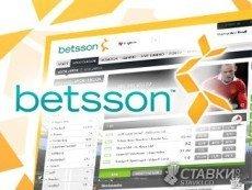 Букмекер Betsson официально завершил приобретение Nordicbet