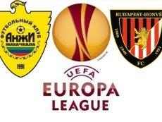 Соперником «Анжи» во 2-ом круге квалификации Лиги Европы станет венгерский «Гонвед»