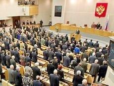 Госдума приняла законопроект о поправках в вопросы организации азартных игр
