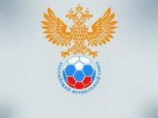 Определен окончательный состав претендентов на пост главы РФС