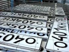 Банда игроманов пыталась заработать на краже номерных знаков