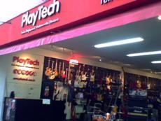 Сверхприбыльная работа одного из филиалов стоила Playtech 140 млн евро