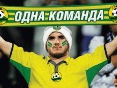 Константин Генич для Betting.Betfair.ru: «Победа «Кубани» будет ожидаемой для меня»