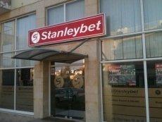 Вход в пункт приема ставок Stanleybet